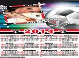SPFC 2014
