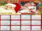 Calendário Papai Noel Desenho 2016