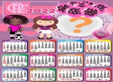 Calendário 2022 Flamengo para Meninas Infantil