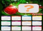 Calendário 2019 Bola Vemelha de Natal