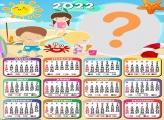 Calendário 2022 Praia Infantil Colagem de Fotos