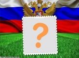 Moldura Bandeira da Rússia