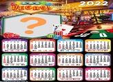 Calendário 2022 Las Vegas Editar Online